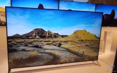 Top 5 Innovative Technologies From CES 2015